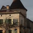 CPIE Périgord Limousin Accueil